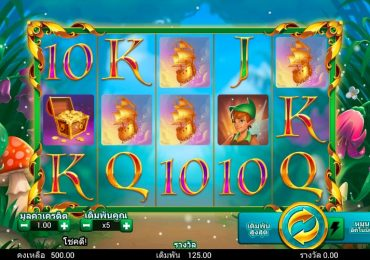 5 Fairy Tale-Themed Slots That You Can Play at Happyluke