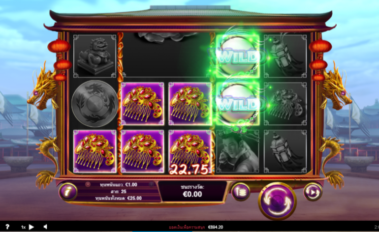 What Are The Pros and Cons in Playing Slot Games Online